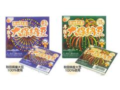 手造り 大保納豆 粒・40g/ひきわり・40g