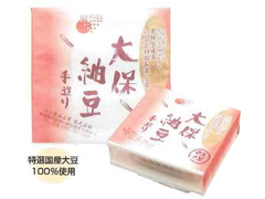 手造り 大保納豆 粒・40g×2